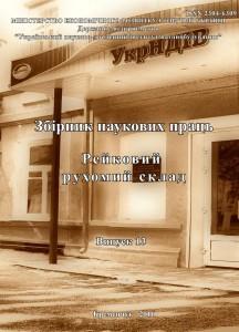обложка13